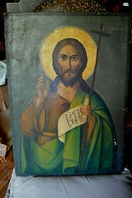 Antique Greek Orthodox Christian Icon Saint John The Baptist Hand Painted 1915