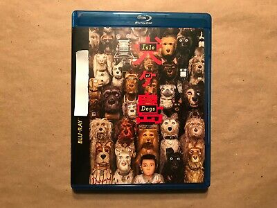 Isle of Dogs Blu-ray Disc + Case Never Used No DVD No Digital Copy