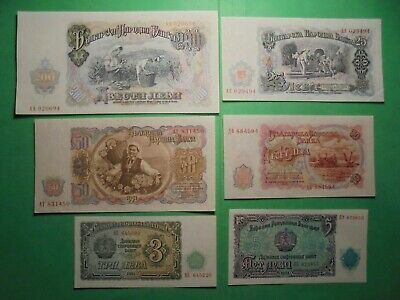 Set Of 6 Banknotes From Bulgaria All 1951.