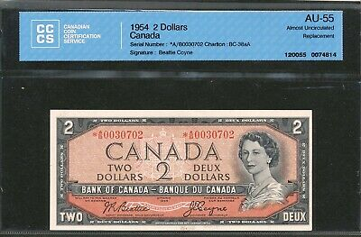 1954 $2 Bank of Canada *A/B Replacement Note. Beattie-Coyne. AU-55 CCCS BC-38aA.