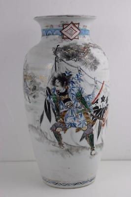 19th Century Japanese Ovoid Shaped Vase With Warriors Hand Painted Signed 32cm
