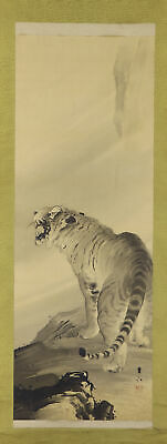 """JAPANESE HANGING SCROLL ART Painting """"Roaring Tiger"""" Asian antique  #E7763"""