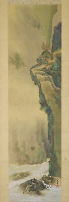 """JAPANESE HANGING SCROLL ART Painting """"Lion"""" Asian antique  #E7761"""