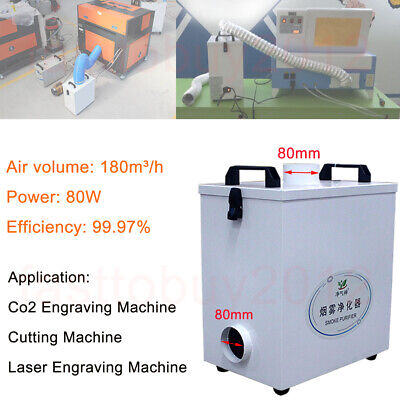 80W Pure Air Fume Extractor Smoke Purifier for Laser Cutting Machine CNC Router