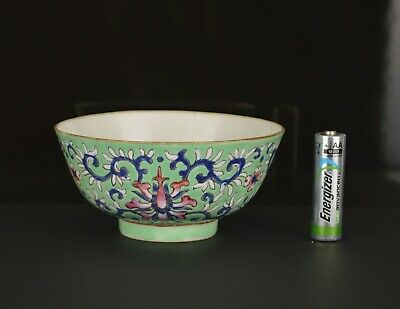 A PERFECT CHINESE 19th CENTURY SMALL BOWL WITH MARK