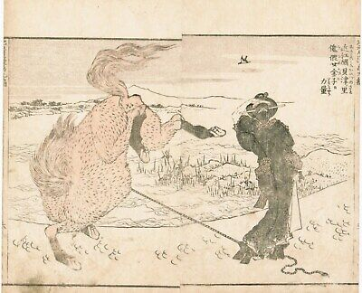 "HOKUSAI   an original Japanese Manga woodblock  ""A Maiden Restrains a Stallion"""