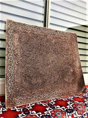 Antique rare Persian islamic qajar indian kashmiri middle eastern copper plaque