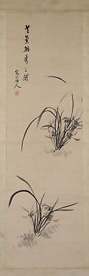 """JAPANESE HANGING SCROLL ART Painting """"Orchid"""" Asian antique  #E7783"""