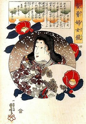 Tokiwa Gozen In The Snow By Kuniyoshi Japanese Repro Woodblock Picture Print A3