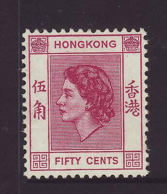 1954 Hong Kong QE2 50c Mounted Mint SG185