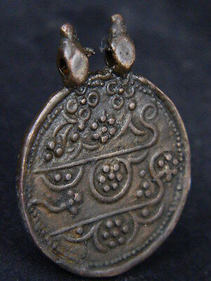 Ancient Bronze Pendant Islamic 1600 AD  #GL1598