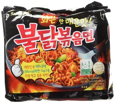 [New] Samyang Ramen / Spicy Chicken Roasted Noodles (Pack of 5) by