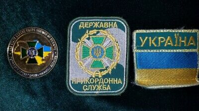 Ukraine Coat of Arms Border Guard service  table medal sign  badge patch