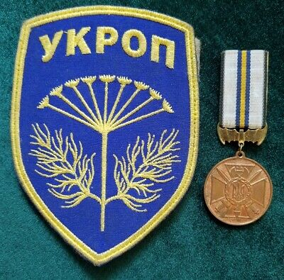 Ukraine SBU Security Service  Coat of Arms  table medal badge
