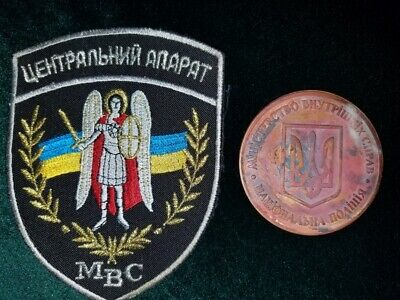Ukraine Police  Coat of Arms  table medal sign  badge patch