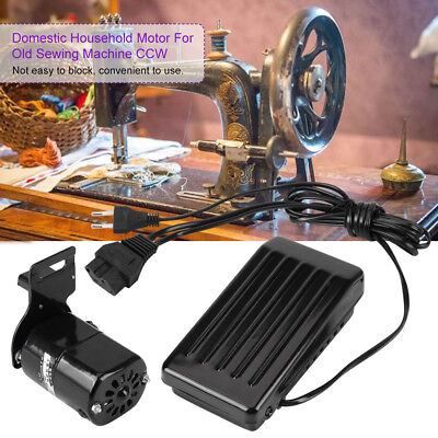 220V 180W Sewing Machine Motor with Foot Pedal For Household Old Sewing Machine