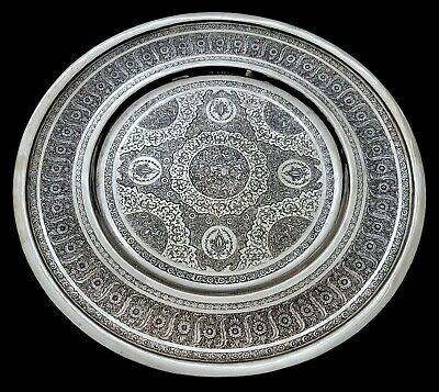 Very Fine Antique Persian Islamic Middle Eastern Solid Silver Signed Tray 822g