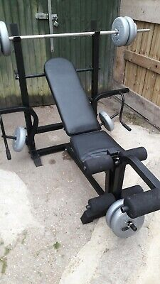 YORK FITNESS MULTI-GYM 100KG weight stack  - £85 00