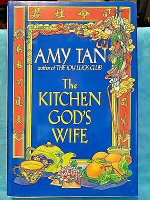 The Kitchen God's Wife By Amy Tan Author Of The Joy Luck Club Hardcover DJ