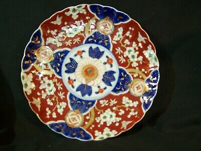 Antique Meiji Japanese Porcelain Imari Scallop Rim Plate Gold Cobalt Red 8 5/8""