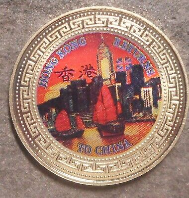 Hong Kong  1997 Return to China Trade Dollar Proof coloured Coin Nice type A