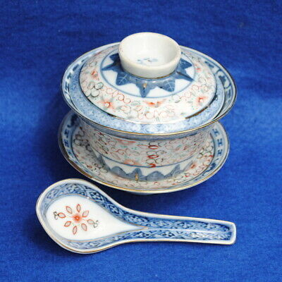Antique Chinese Famille Rose Bowl Set Rice Grain Pattern Bowl Cover Plate Stand