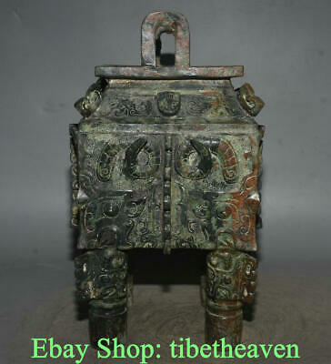 "14.8"" Antique Chinese Bronze Ware Shang Dynasty Palace Beast Face 4 Feet Censer"