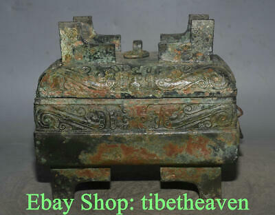 "10"" Antique Chinese Bronze Ware Shang Dynasty Phoenix Beast Food Vessels"