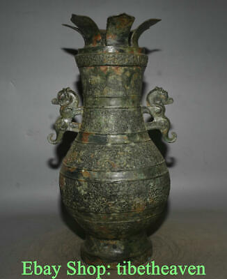 "20"" Antique Chinese Bronze Ware Shang Dynasty Pixiu Beast Ear Drinking Vessel"