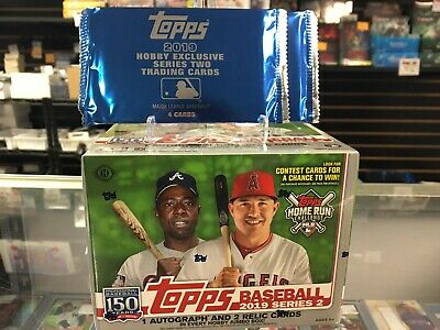 2019 Topps Series 2 Sealed Jumbo Box 3 HITS  2 Silver Pack FREE SHIPPING