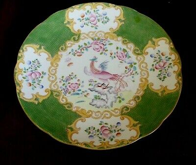 Lovely Minton Phoenix 4863    Antique Plate 22.5cm