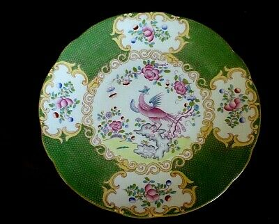 Antique  Minton Green  Cockatrice Pattern 4863   Plate 22.5cm