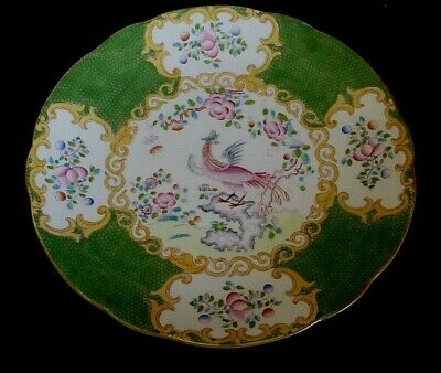 Phoenix Cockatrice Pattern 4863   Minton Green Antique Plate 22.5cm