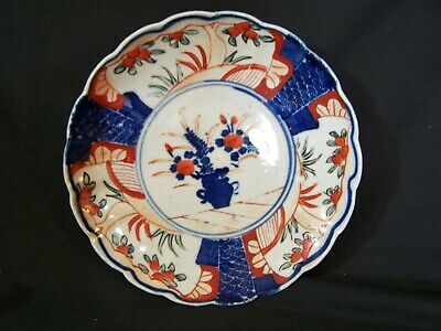 Antique Meiji Japanese Porcelain Imari Scallop Rim Plate Basket of Flowers 8 1/4