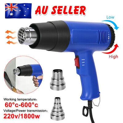 220V 1800W Electric Heat Gun Hot Air Heating Tool 60-650 Degree Temperature