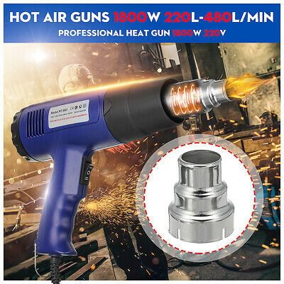 1800W Electric Hot Wind Air Heat Gun Temperature Adjustable 50-650 Degree 220V