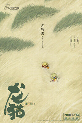 X3166 My Neighbor Totoro Chinese Version Hot Movie Art Silk Poster