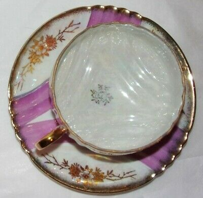 Vintage Rose Colored Striped Iridescent Luster Teacup With Saucer.