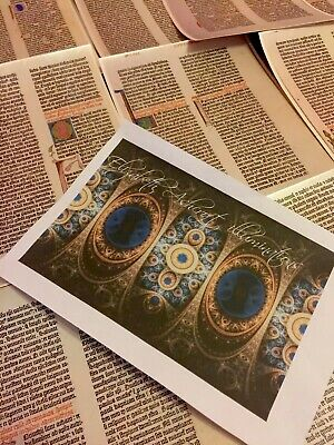 Gutenberg Bible in Gold &Silver accents Collection of Twelve pages.