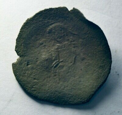 Ancient Byzantine bronze cup coin