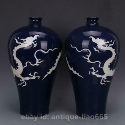 "13.6"" Chinese Blue Glaze Porcelain White Rui Dragon Plum Vase Bottle Flask Pair"