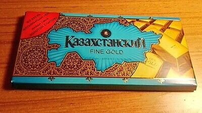 Kazakhstan Fine Gold Chocolate, Next Day Delivery