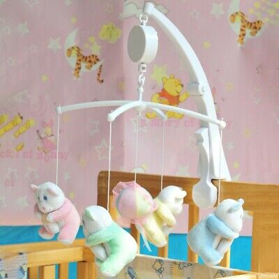 Baby Crib Mobile Bed Bell Toy Holder Arm Bracket + Wind-up(Without Music Box) AU