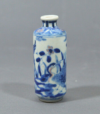 Antiques Underglaze Red And Blue Porcelain Snuff Bottle Chinese China Qing Dynas