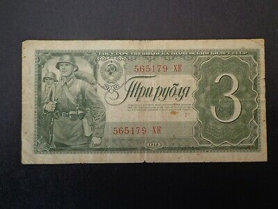 Russia.1938 Three Rubels Russian Bank Note -:- In Circulated Condition.