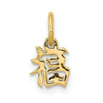 14k Yellow Gold Chinese Symbol Good Luck Pendant. (10x5mm)
