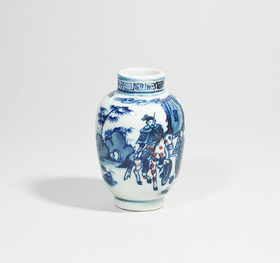 Antique Chinese Blue And White Snuff Bottle Qing Dynasty China Signed Kangxi