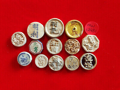 mw12481 Thailand; 13 pcs Chinese Porcelain Gambling Tokens 1800's - early 1900's