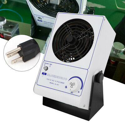 Ionizing Air Blower Fan Discharge Static Eliminator  Anti-Static Ionizer (110V)