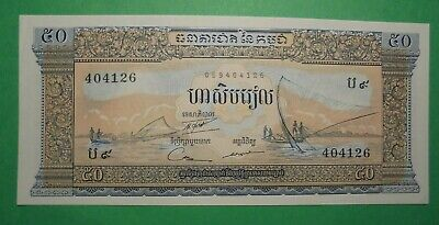Cambodian 50 Reil Banknote Unc But Has One Small Crease In Corner.